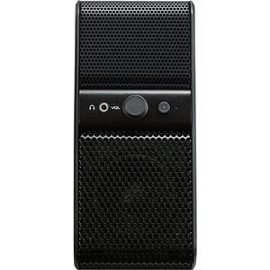 Yamaha Premium Computer Speakers with Dual Inputs