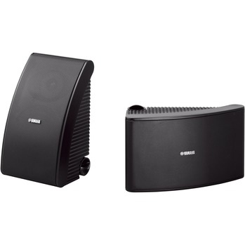 Yamaha NS-AW592 All-Weather Speakers
