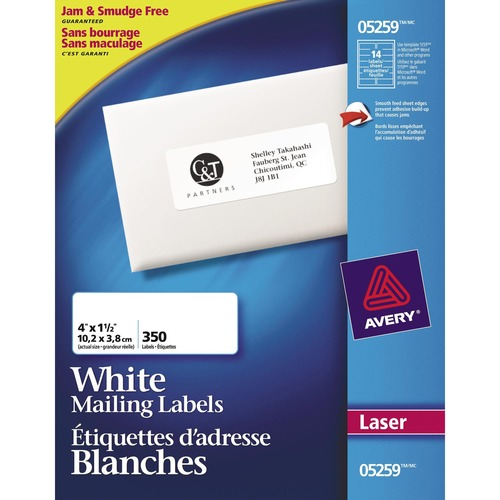 """Avery® Smooth Feed Laser Label - 1 1/2"""" x 4"""" Length - Permanent Adhesive - Rectangle - Laser - White - 350 / Pack"""