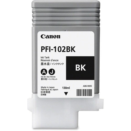 Canon 0895B001AA Ink Cartridge - Black