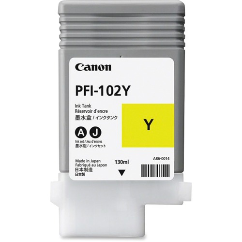 Canon 0898B001AA Ink Cartridge - Yellow