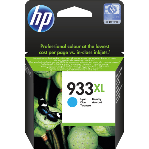 HP 933X0 Cyan Ink Cartridge - CN054AE#301