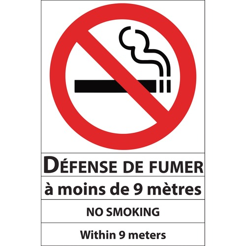 """U.S. Stamp & Sign Caution Sign - 1 Each - No Smoking Print/Message - 8"""" (203.20 mm) Width x 12"""" (304.80 mm) Height - Rectangular Shape - Easy Readability, Durable, Easy Peel, Self Sticking - Multicolor"""