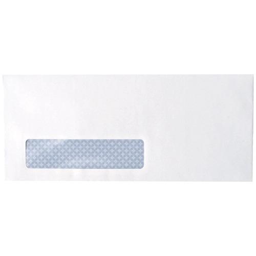 "Supremex Flip-N-Seal Envelopes - Security - #10 - 9 1/2"" Width x 4 1/8"" Length - 24 lb - Self-sealing - 500 / Box - White"