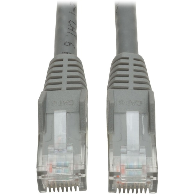 Tripp Lite Network Cable N201-002-GY - Large