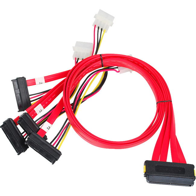 SIIG SCSI SAS Cable - SFF-8484 to 4x SFF-8482 - 75cm