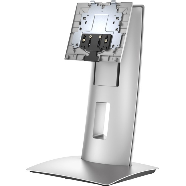 HP Adjustable Height Stand for 800/705/600/400 G2 AIOs