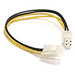 Supermicro 4-Pin to 4-Pin Power Extension Cable - 12V DC