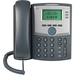 Cisco SPA 303 IP Phone - Cable - Wall Mountable - 3 x Total Line - VoIP - Caller ID - 2 x Network (RJ-45) - Monochrome