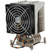 Supermicro 4U Active CPU Heat Sink for X9 Socket R WS - Socket R LGA-2011 Compatible Processor Socket - Retail