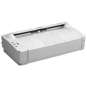 Canon imageFORMULA DR-2580C Document Color Scanner 600DPI 25PPM/50IPM USB2.0