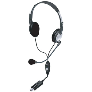 NC-185VM USB On-Ear Stereo Computer Headset with noise-canceling microphone, in-