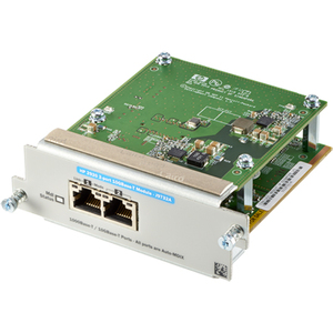 HP network stacking module