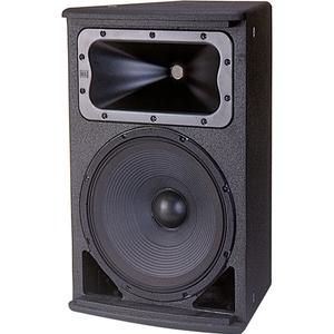 12IN 2-WAY 90X50 DEG SPEAKER