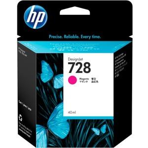 HP 728 Original Ink Cartridge | Magenta