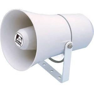 Penton Weatherproof Plastic Horn Loudspeakers | Product