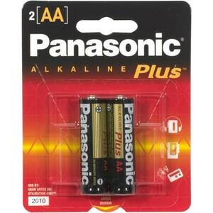 Panasonic Battery AM-3PA/2B - Large