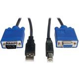 Tripp Lite USB KVM Cable