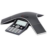 Polycom SoundStation IP7000 Multi-Unit Kit