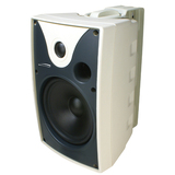 Speco SP5AWXTW 40 W RMS - 80 W PMPO Outdoor Speaker - 2-way - 2 Pack - White