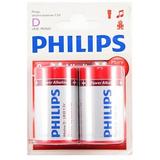Philips PowerLife General Purpose Battery