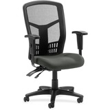 LLR86200016 - Lorell Management Chair