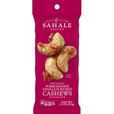Folgers Snack Mix - Non-GMO, Gluten-free - Cashew, Pomegranate, Vanilla - 1.50 oz - 18 / Carton FOL00328