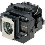 200W PROJECTOR LAMP FOR EPSON