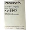 Panasonic Cleaning Kit KV-SS03 00092281059457
