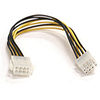 Supermicro 8-pin To 8-pin Power Extension Cable CBL-0062L