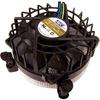 Supermicro SNK-P0046A4 Processor Heatsink SNK-P0046A4 00672042052134