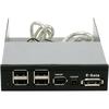 Istarusa 3.5 Inch Combo Hub For USB2.0/ Firewire/ E-sata RP-HUB-SAUF 00846813016131