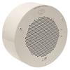 Cyberdata 011039 Ceiling Mount For Speaker 011039