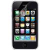 Belkin Screen Overlay - 3-Pack For Iphone Clear F8Z678TT3 00722868849132