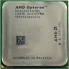 Hp Amd Opteron 6386 Se Hexadeca-core (16 Core) 2.80 Ghz Processor Upgrade - Socket G34 LGA-1944 703939-B21