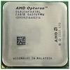 Hp Amd Opteron 6378 Hexadeca-core (16 Core) 2.40 Ghz Processor Upgrade - Socket G34 LGA-1944 699049-B21 00887111227324