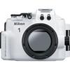 Nikon Underwater Case For Camera, Lens 3725 00018208037254