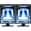 Nec Display Multisync MDC3-BNDN1 21.3 Inch Led Lcd Monitor - 20 Ms MDC3-BNDN1 00805736047325