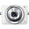 Canon Powershot 12.1 Megapixel Compact Camera - White 8231B020