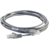 C2G 6in Cat6 Snagless Unshielded (utp) Slim Network Patch Cable - Gray 01084 00757120010845