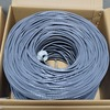 Premiertek Cat5e Bulk Cable 1000ft (gray) CAT5E-1KFT-GY 00813538015190