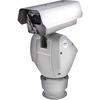 Pelco Esprit Enhanced ES6230-15 Network Camera ES6230-15 00700880345382