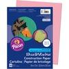 "SunWorks Construction Paper - Multipurpose - 0.40"" x 12""9"" - 50 / Pack - Pink - Paper"