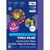 "Tru-Ray Construction Paper - 12"" x 9"" - 50 / Pack - Purple"