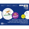 """Pacon Multi-program Ruled Picture Story Paper - 500 Sheets - 0.63"""" Ruled - 4.25"""" Picture Story Space - 16 lb Basis Weight - 12"""" x 9"""" - White Paper - 5"""