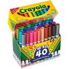 Crayola 40 Count Ultra-Clean Washable Broad Line Markers - Conical Marker Point Style - Assorted - 40 / Set