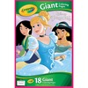 "Crayola Disney Princess Giant Coloring Pages - 18 Pages - 12 3/4"" x 19 1/2"" - White Paper - 1Each"