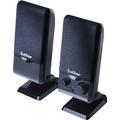 EDIFIER 2.0 Soundsystem M1250P schwarz besticht durch sein zeitloses Aeusseres und den fuer EDIFIER bekannten perfekten Klang