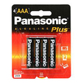 Panasonic AM-4PA/4B AAA Alkaline Batteries