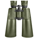 Barska Blackhawk AB11186 8x56 Binocular - 8x 56 mm - Water Proof, Fog Proof, Shock Proof, Armored